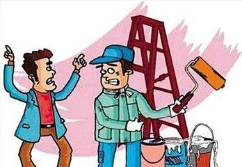 水性漆桶是不是危废,该如何处理